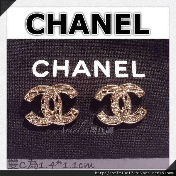 chanel 摟空金色耳環