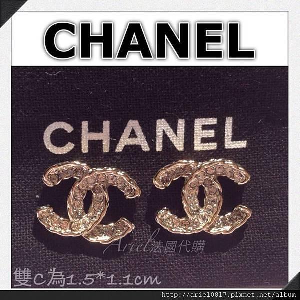 chanel有鑽雙c耳環