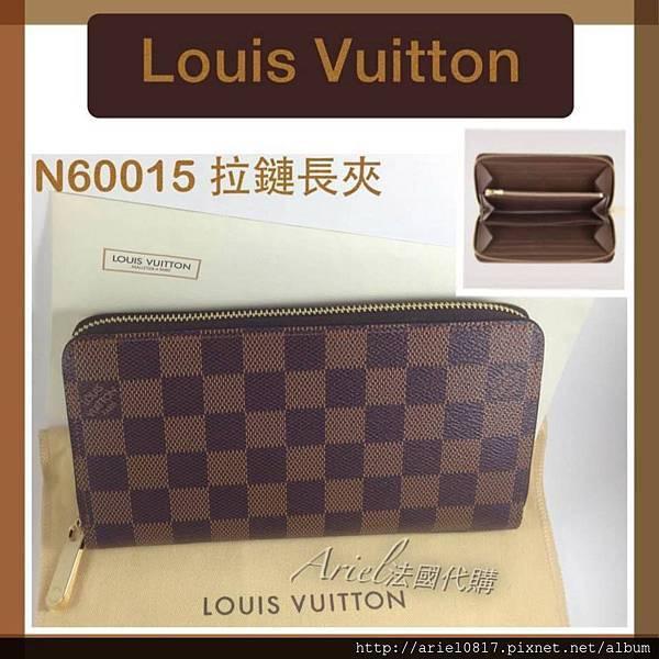 LV-N60015
