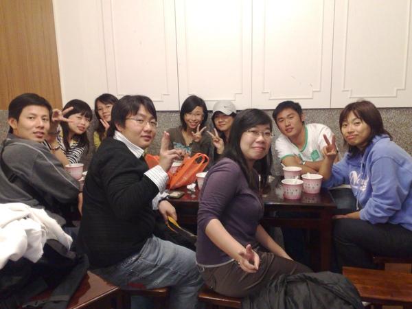 200812202039.jpg