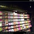 nEO_IMG_P1020059.jpg