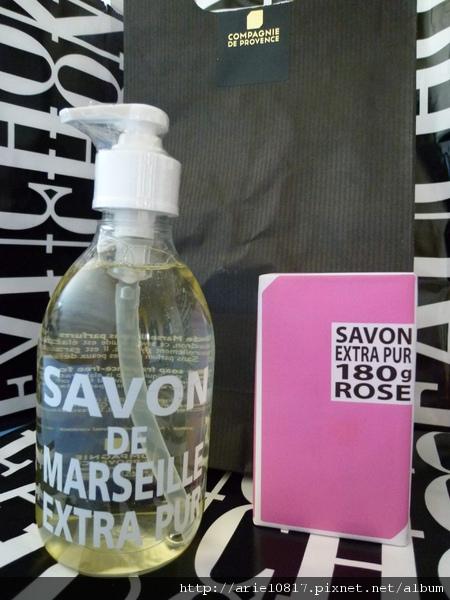 compagnie de provence馬賽肥皂