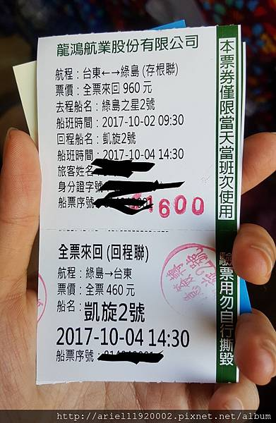 20171009_235010