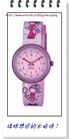 水姑娘手錶(B-E-A-utiful)-1.jpg
