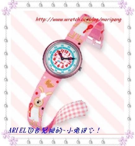 小兔甜心手錶(Sweety Rabbit)-1.jpg