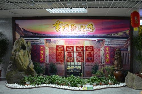 Kinmen Airport-03