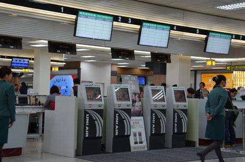 Songshan Airport-03