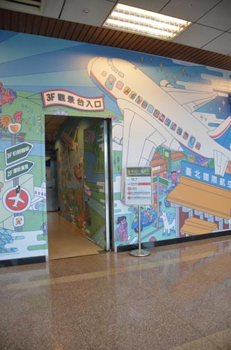 Songshan Airport-05