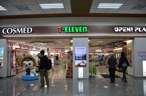 Songshan Airport-07