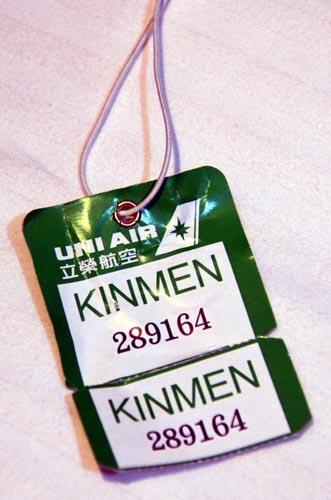 Kinmen Airport-04