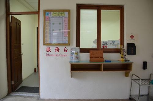 tearoom (2).JPG