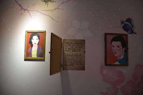 tearoom (6).JPG