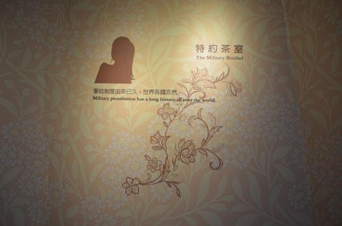 tearoom (5).JPG
