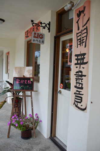 tearoom (10).JPG