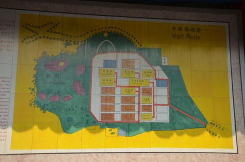 Cultural Village (2).JPG