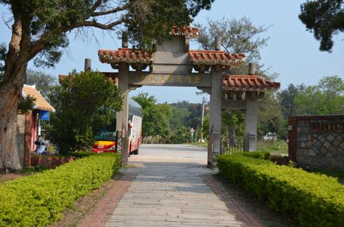 Cultural Village (4).JPG