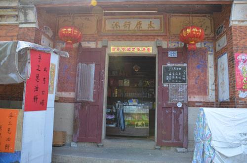 Cultural Village (5).JPG