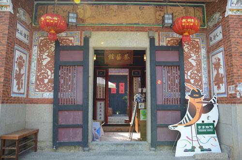 Cultural Village (7).JPG