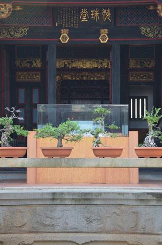 Cultural Village (11).JPG