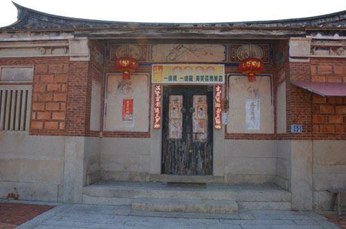 Cultural Village (23).JPG
