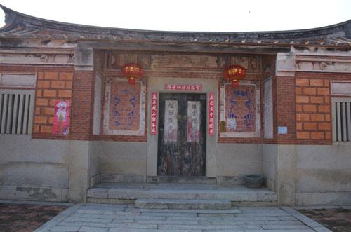 Cultural Village (22).JPG