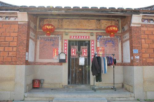 Cultural Village (27).JPG