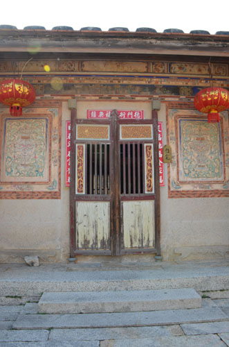 Cultural Village (25).JPG