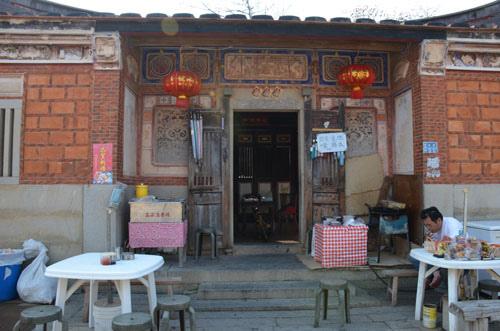 Cultural Village (28).JPG