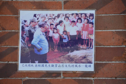 Cultural Village (33).JPG