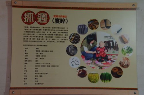 Cultural Village (39).JPG