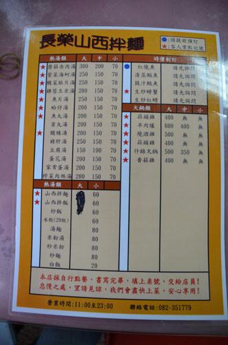 Shanxi (3).JPG