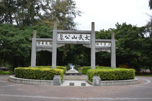 Taiwu (3).JPG