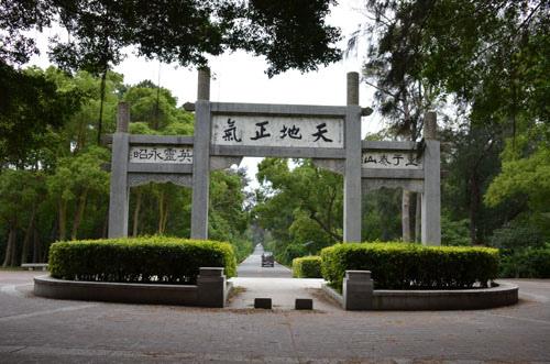 Taiwu (5).JPG