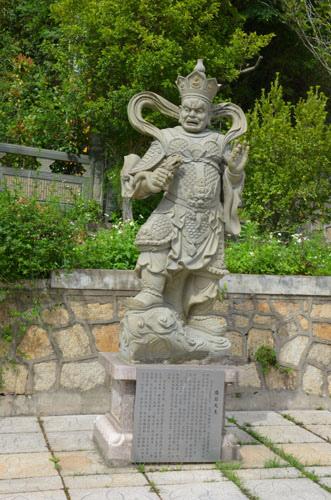 Taiwu (48).JPG