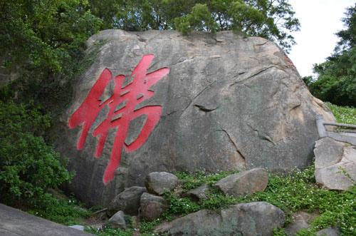 Taiwu (71).JPG