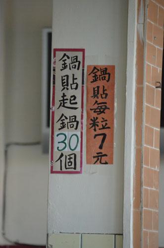 Success (6).JPG