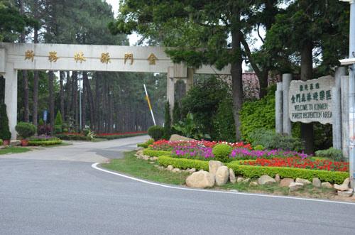 Forest Park (6).JPG