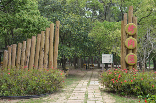 Forest Park (8).JPG