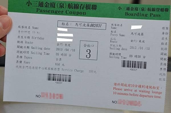 Xiamen (3).JPG
