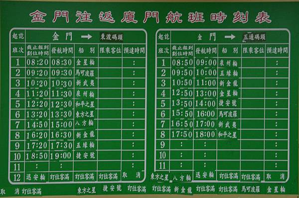 Xiamen (5).JPG