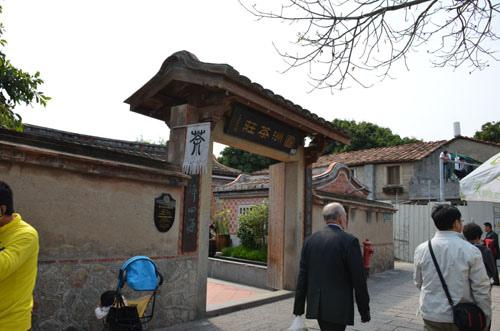 Xiamen (25).JPG