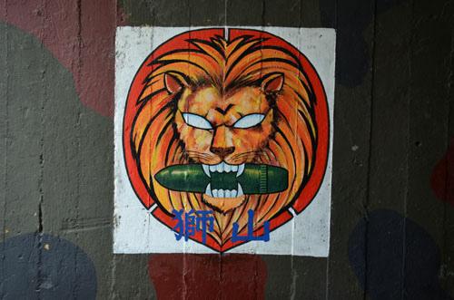 Lion (6).JPG