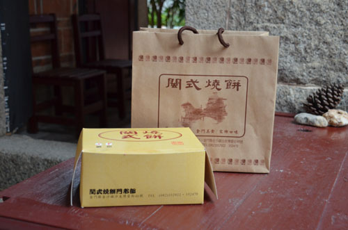 Biscuits (1).JPG