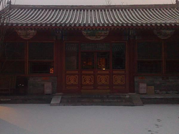 beijing snow (1).jpg