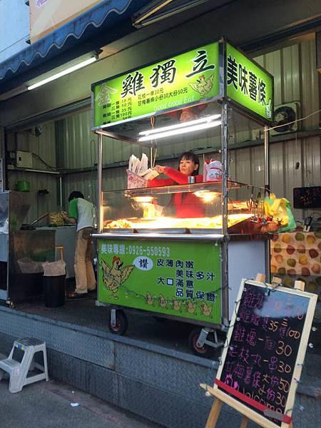 Chicken Corner (2).JPG