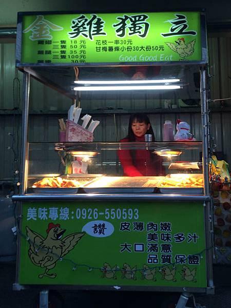 Chicken Corner (4).JPG