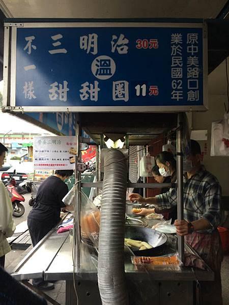 Warm sandwiches (2).JPG