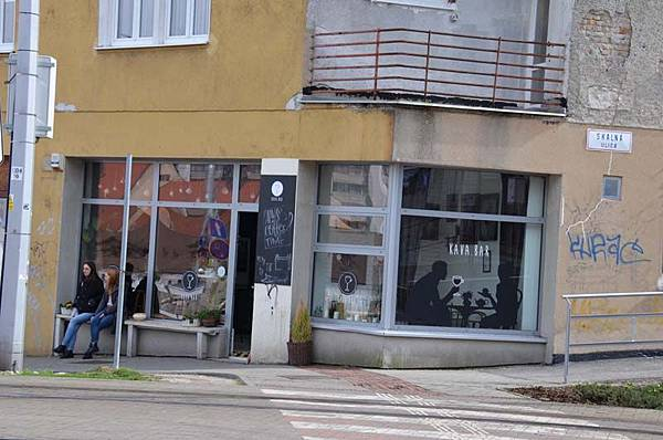 Kava bar (1).JPG