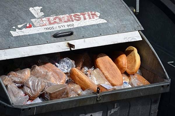 Supermarket bread (1).JPG