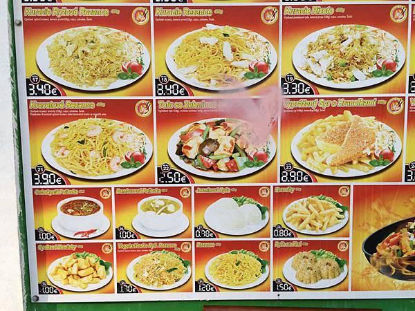 Chinese Restaurant (1).JPG